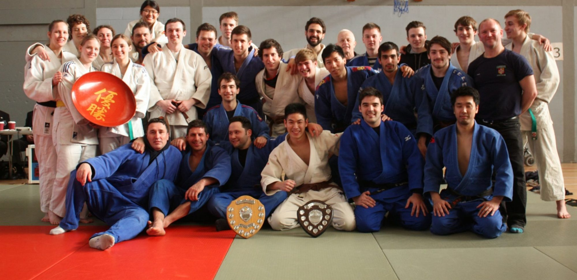 Cambridge Judo